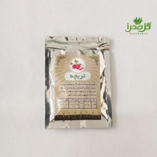 بذر تربچه اماده کاشت در تولیدی گل صحرا