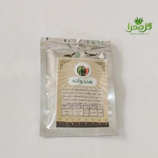 بذر هندوانه موجود در تولیدی گل صحرا