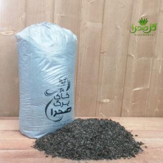 خاک برگ هویجی با بهترین کیفیت تولید گل صحرا