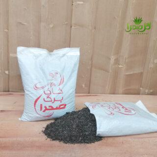 خاک برگ صحرا تولد با بهترین کیفیت